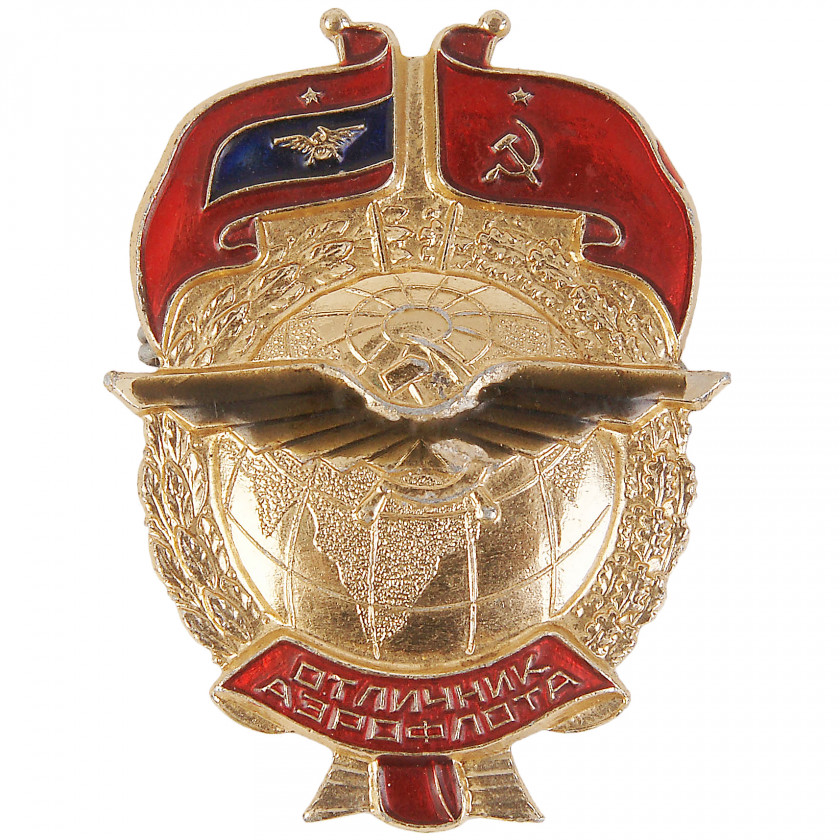 "Badge ""For excellence in Aeroflot"""