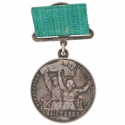 Large silver medal