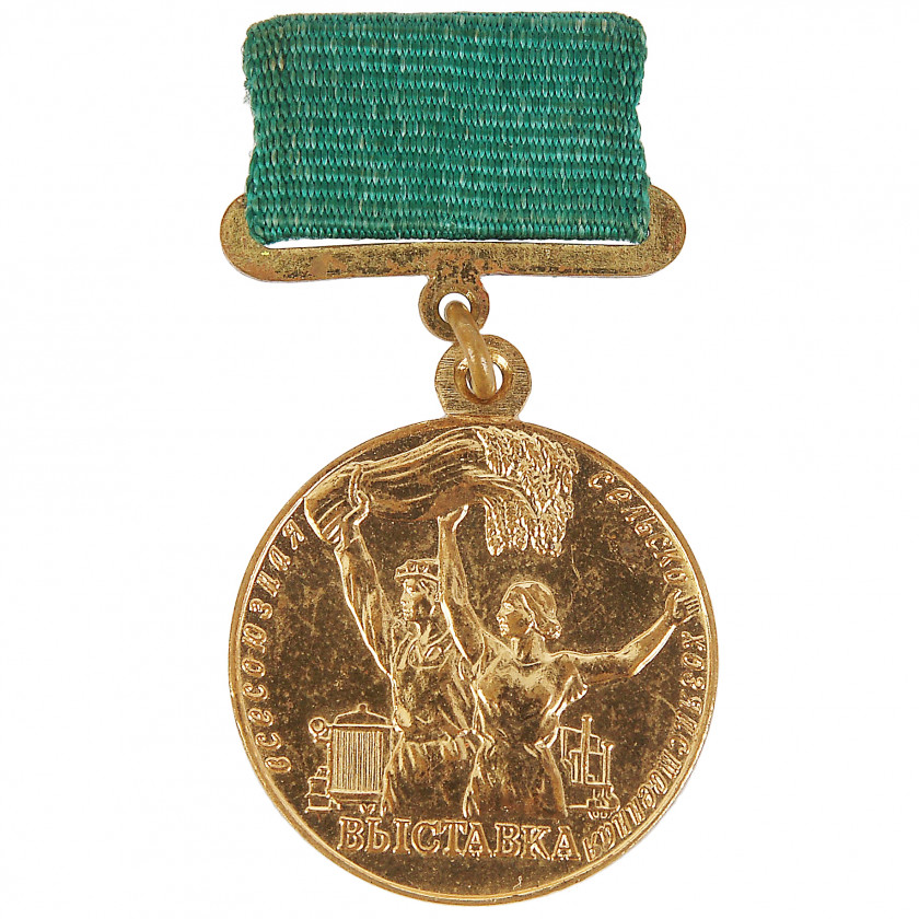 "Medal ""For participation in all-Union agricultural exhibition (ВСХВ)"""