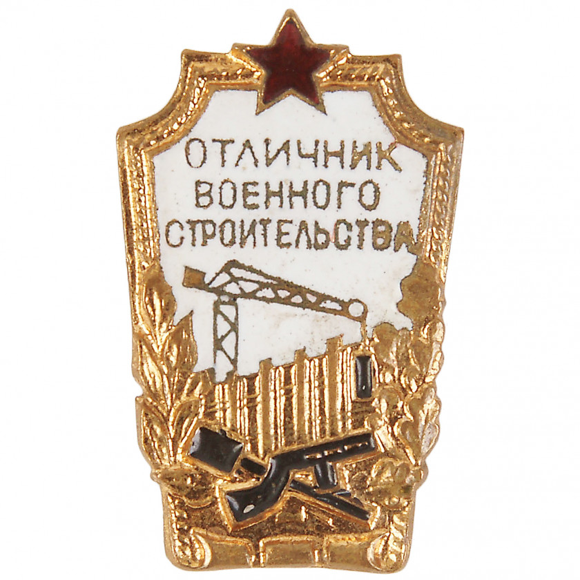 "Badge ""Excellence in military construction"""