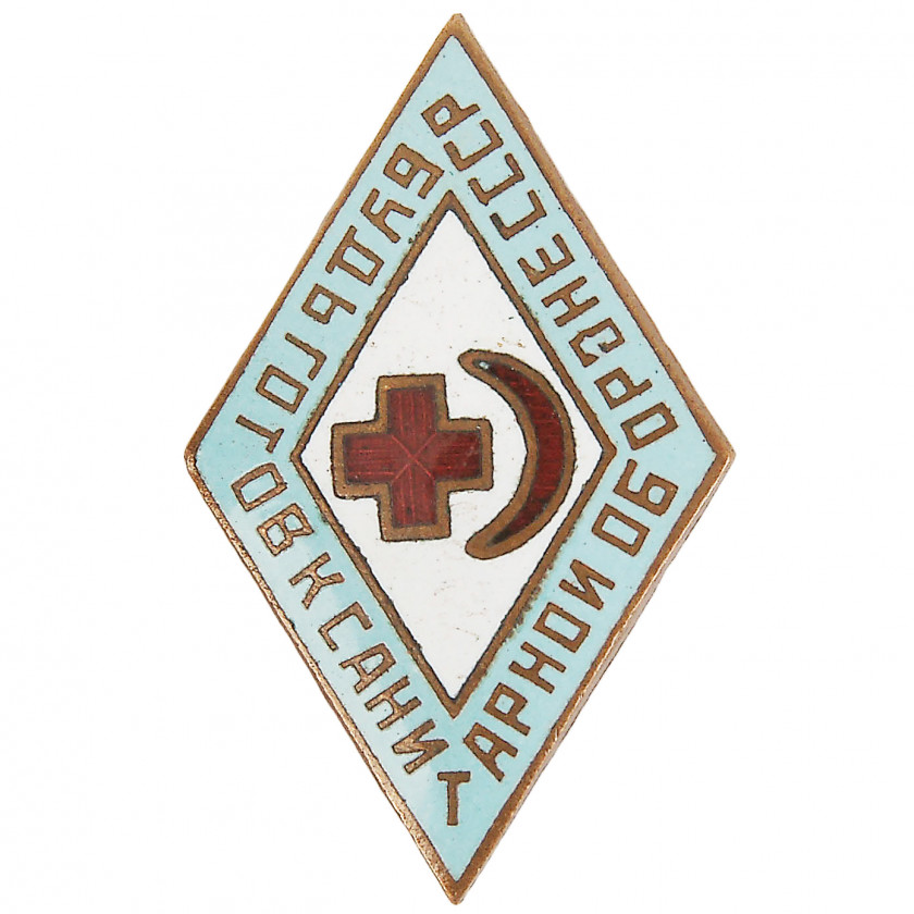 "Badge ""Be ready for sanitary defense of the USSR (БГСО СССР)"""
