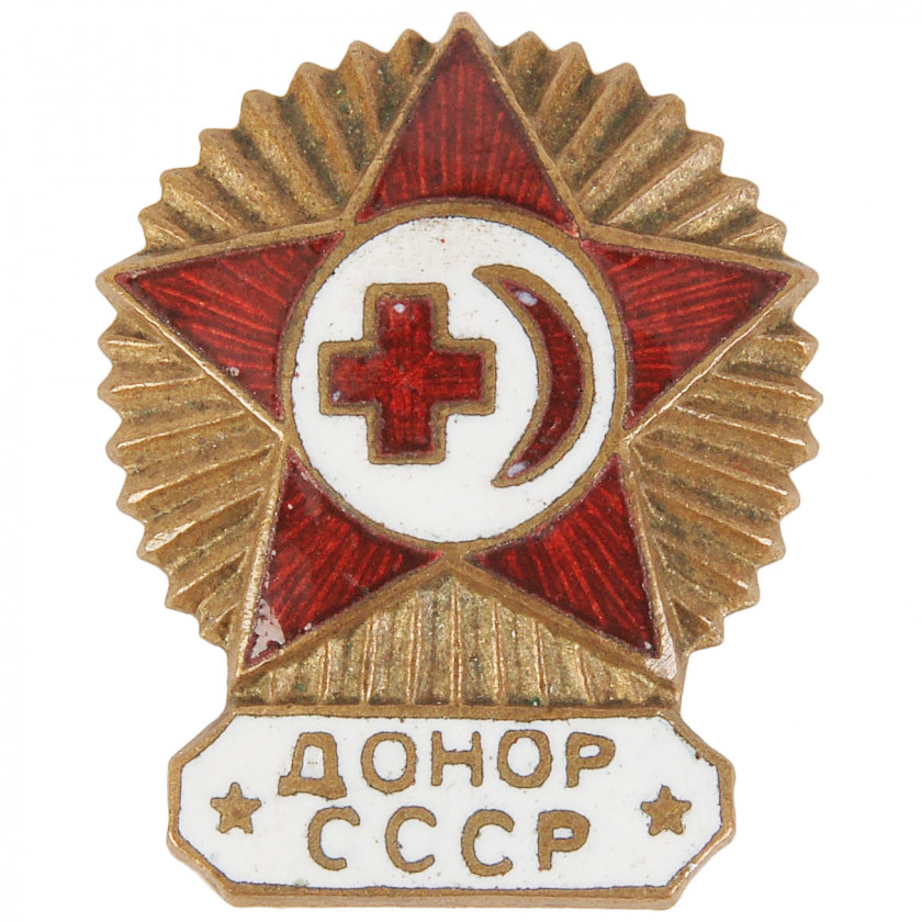 "Badge ""Donor of USSR"""