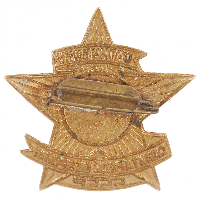 "Badge ""Excellence in sanitary defence of USSR"""