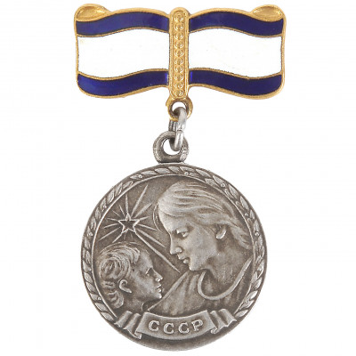 Medal of maternity, 1 class