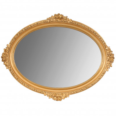 Ovāls spogulis