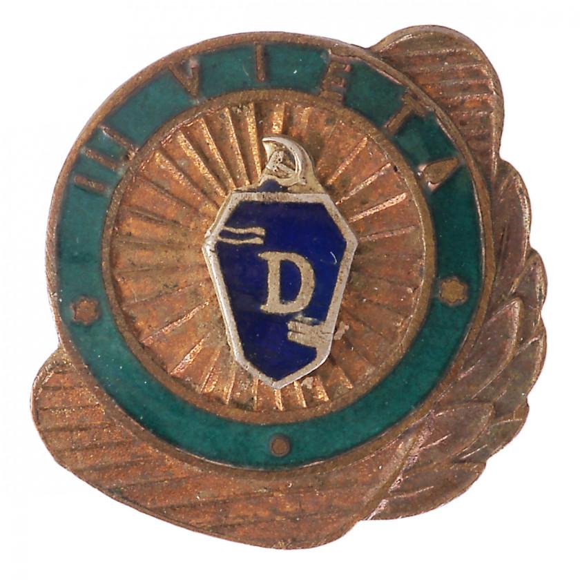 """Nozīme, 3. vieta brīvprātīgā sporta biedrība """"Daugava"""""""