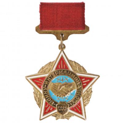 "Medal ""To a Warrior-Internationalist"""