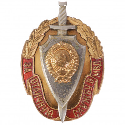"""Badge """"For an excellent service in MHA"""""""