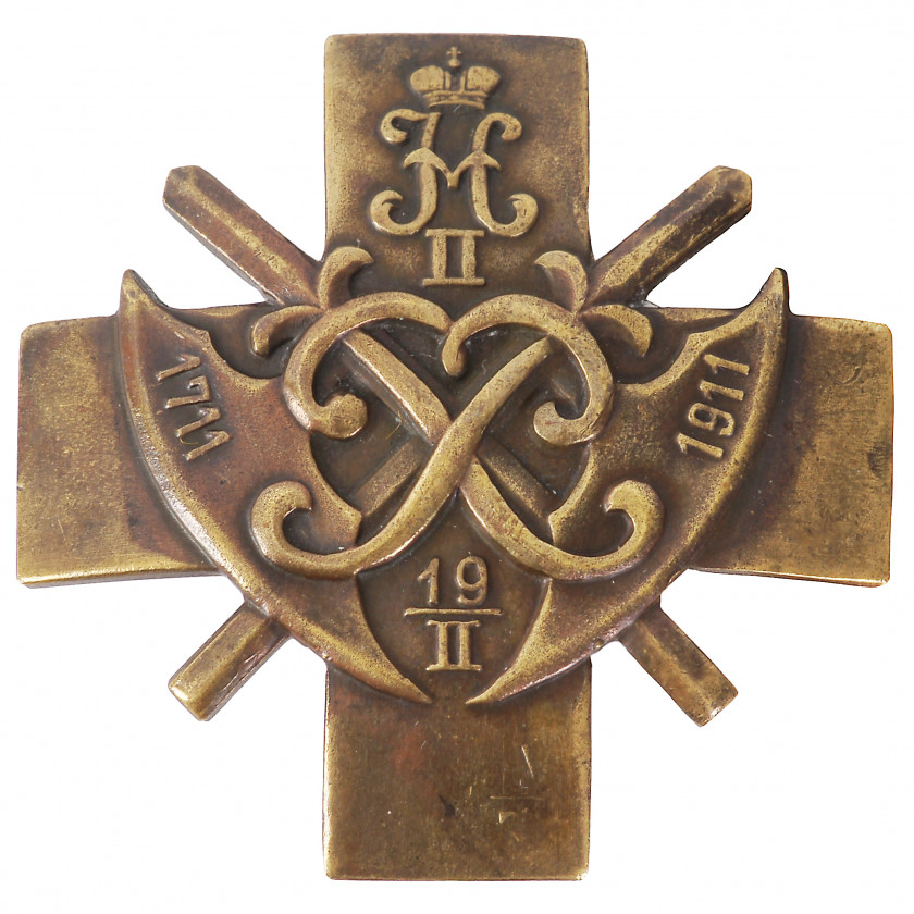 "Badge ""8th Estland infantry regiment"""