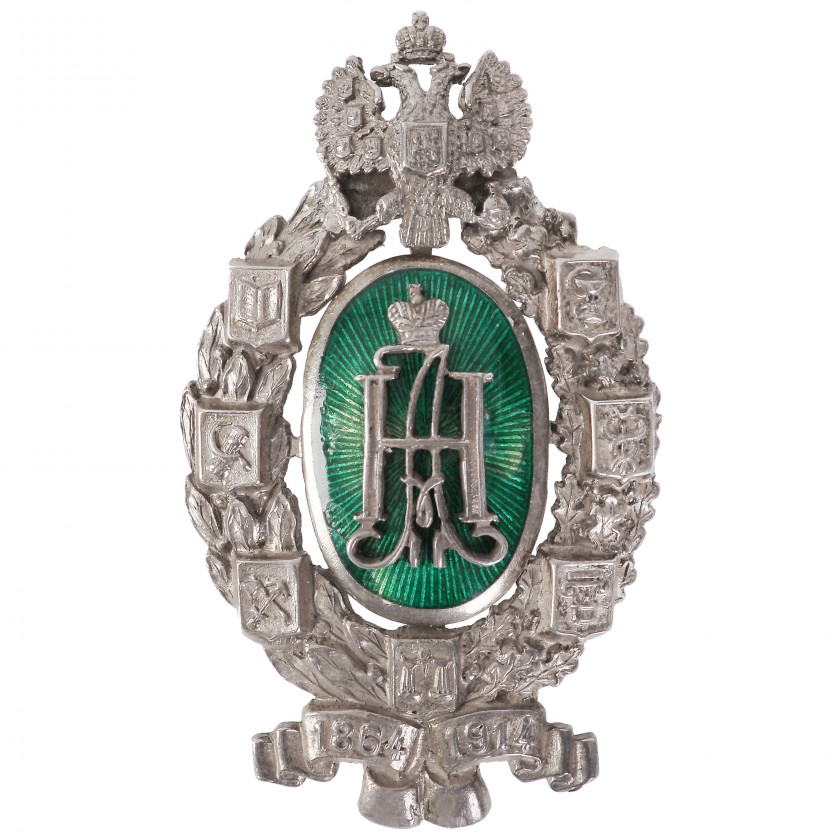 "Badge ""In honor of the 50th anniversary of zemstvo"""