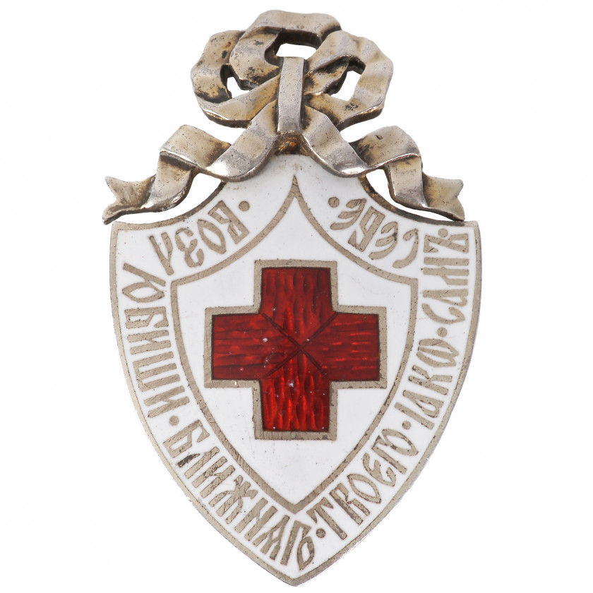 "Badge ""Of Red Cross. The Provisional Government."""