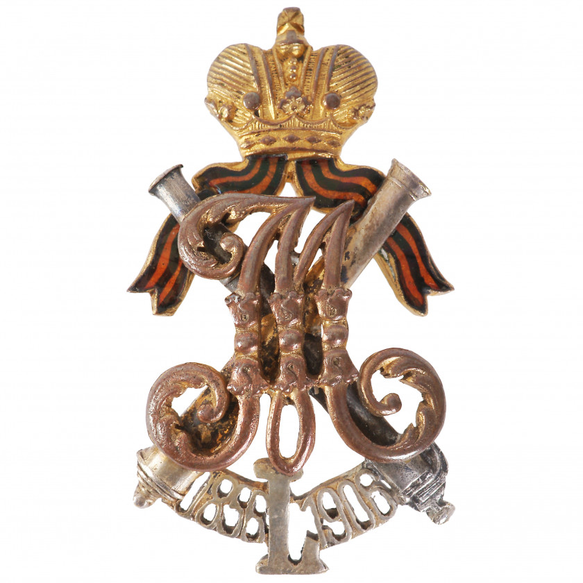 "Badge ""Commemorating the 50th Anniversary of the promotion of His Imperial Highness Grand Duke Mikhail Nikolaevich to the rank of General-Field Marshal"""