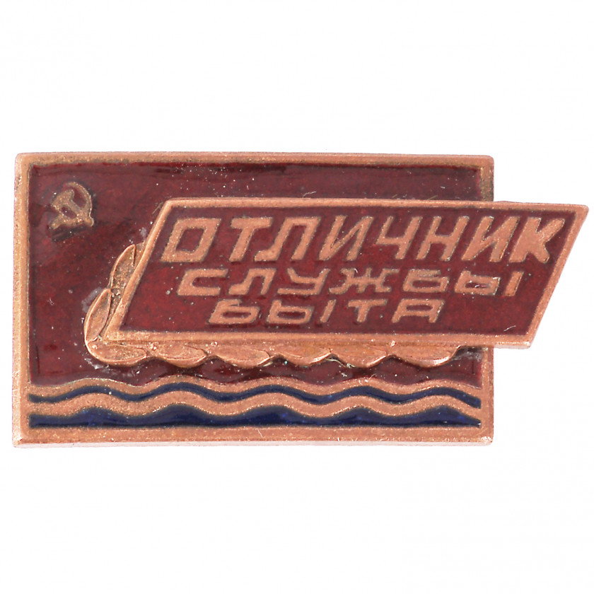 "Badge ""Excellent household services worker of Latvian SSR"""