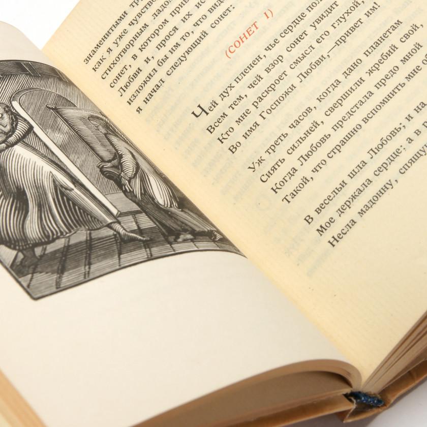 """Book """"Vita Nova"""""""