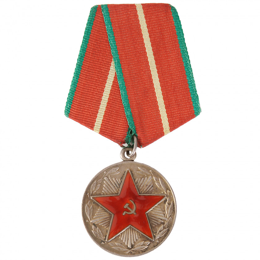 """Medal """"For 20 years of excellent service in the MIF of the USSR"""""""
