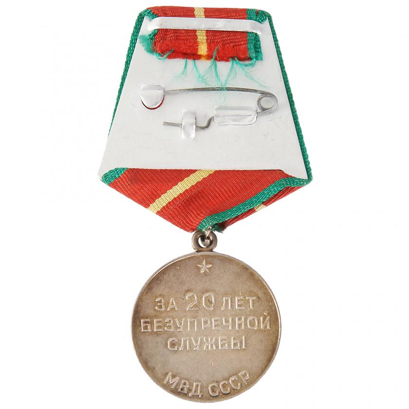"""Медаль """"За 20 лет безупречной службы в МВД СССР"""""""