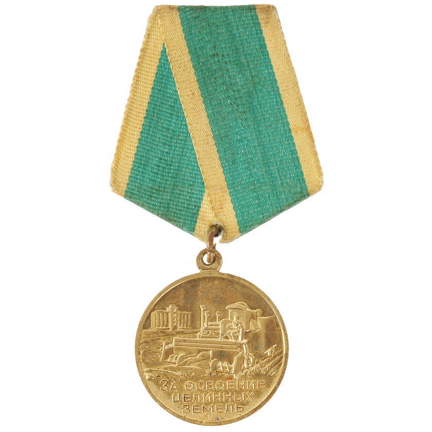 "Medal ""For the development of virgin lands"""
