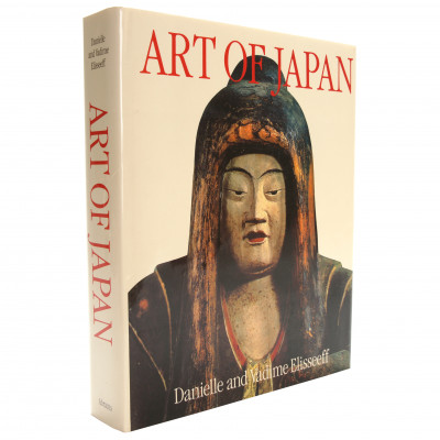 "Book ""Art of Japan"""