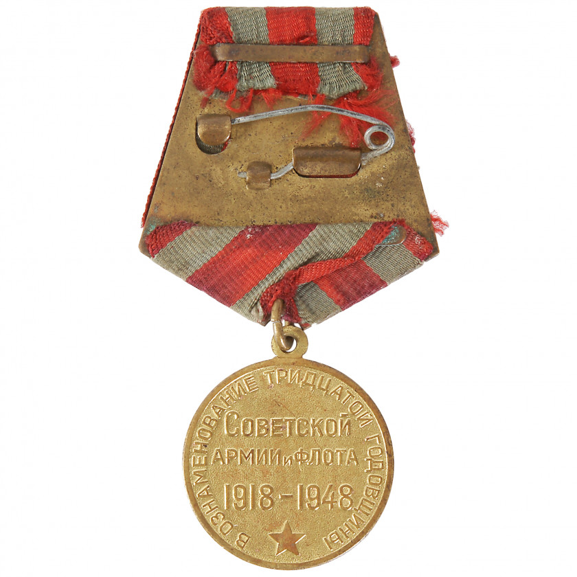 "Jubilee medal ""30 year anniversary of the soviet army and navy"""