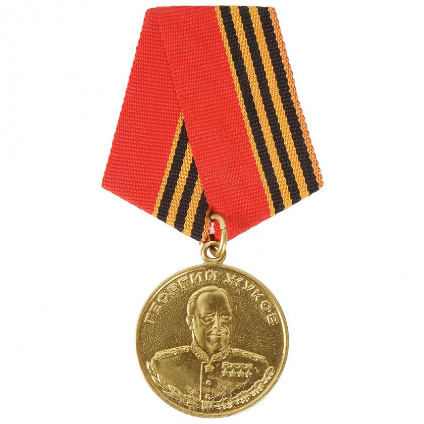 """Medal """"Of Zhukov"""""""