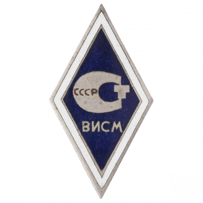 "Badge ""For graduation from the All-Union institute of standardization and metrology (ВИСМ)"""