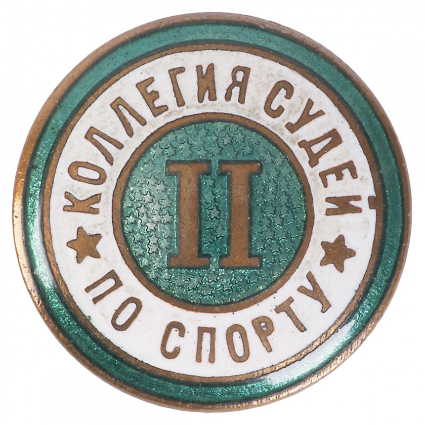 "Badge ""Board of sports judges"", 2nd class"