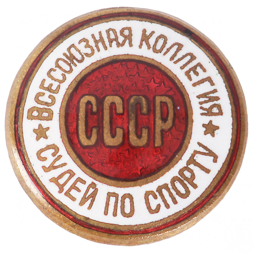 "Badge ""All-Union board of sports judges"""
