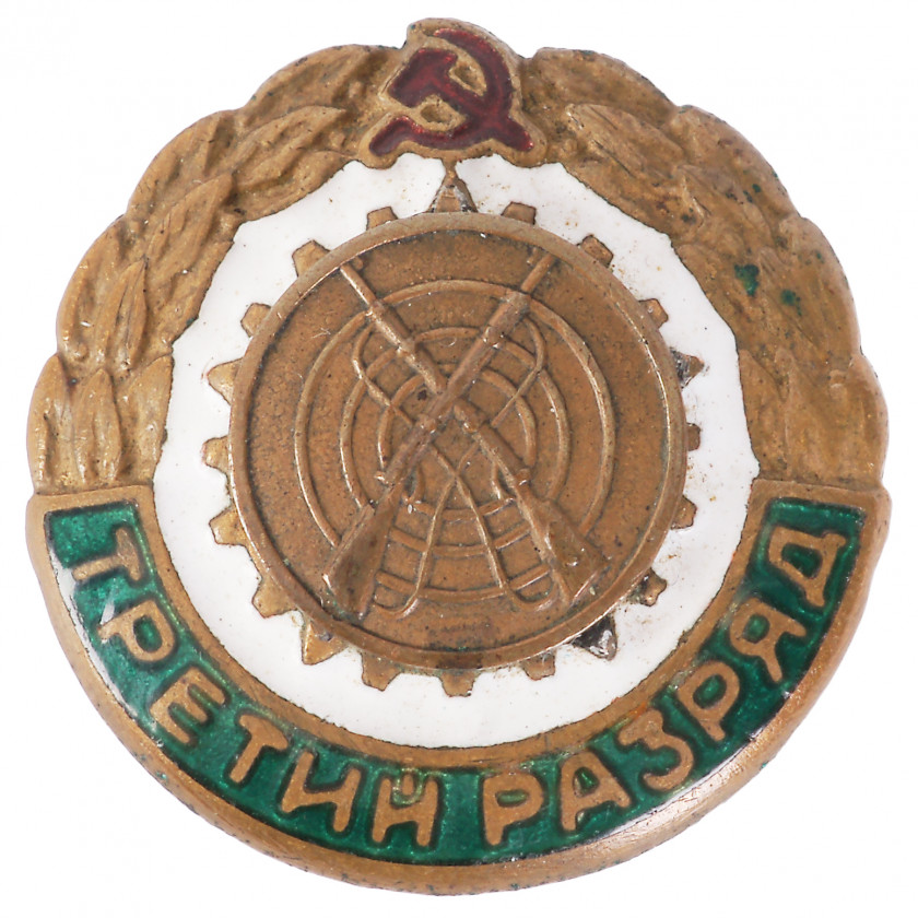 "Badge ""3rd class in bullet shooting"""