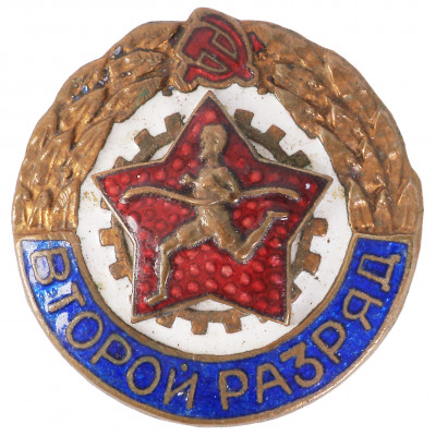 "Badge ""2nd class in running"""