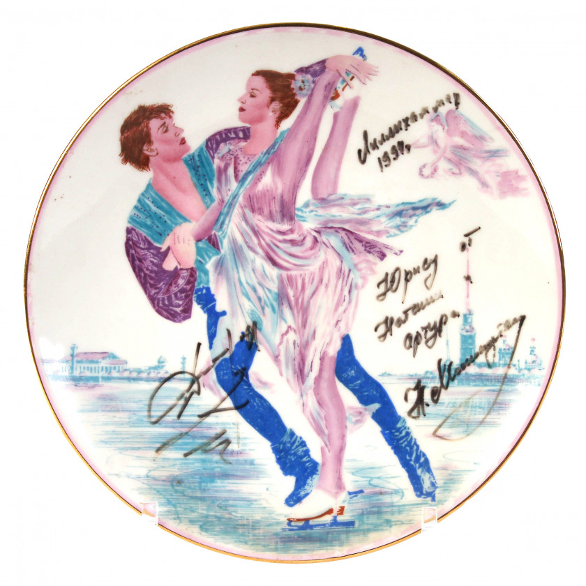 "Porcelain plate ""Olympic champions in pair skating"""