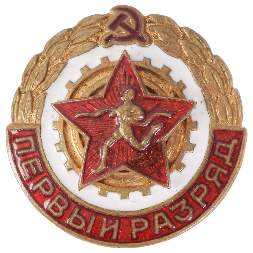 "Badge ""1st class in running"""