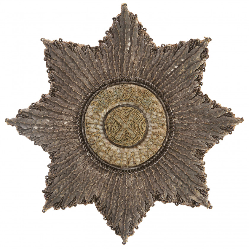 Sewn star of the Order of St. Andrew the First-Called