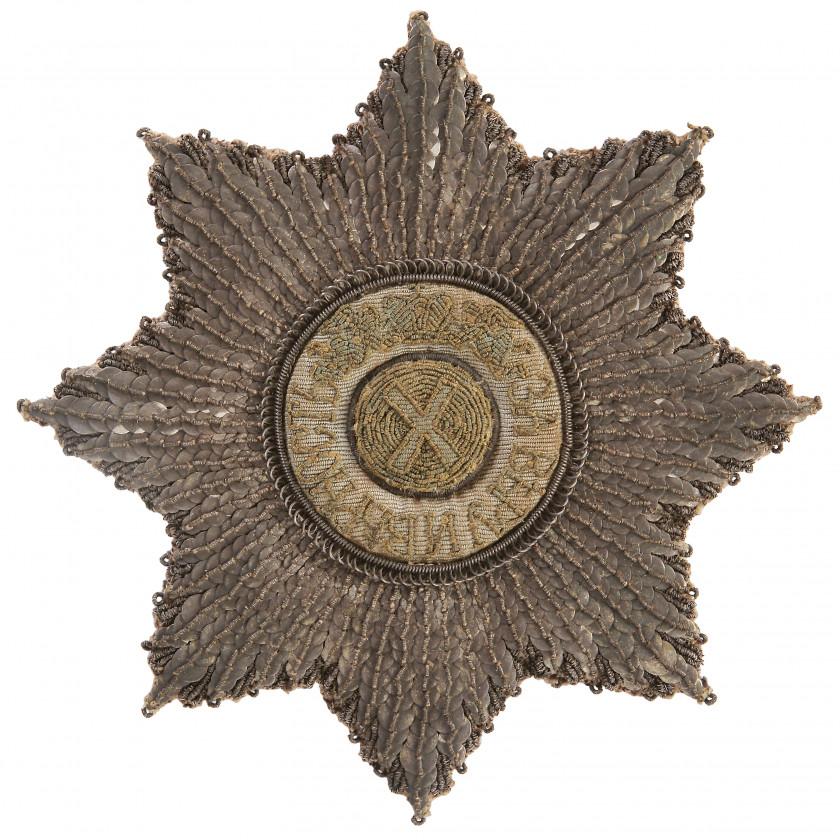 Шитая звезда ордена Св. Андрея Первозванного