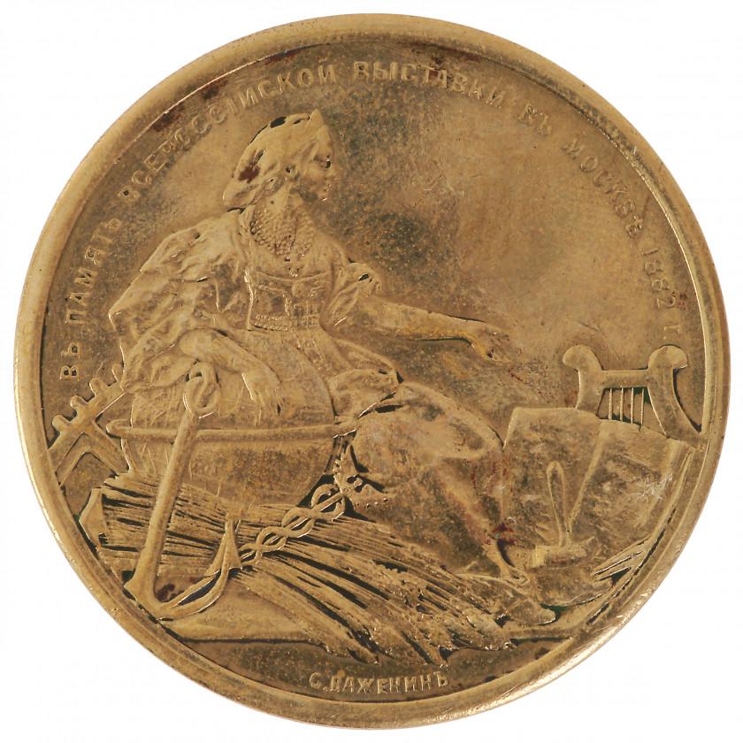 """Galda medaļa """"Atmiņā Viskrievijas izstāde 1882 gadā Maskavā"""""""