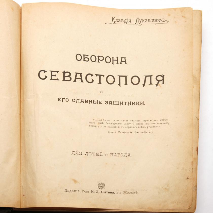 """Grāmata """"Оборона Севастополя и его славные защитники"""""""