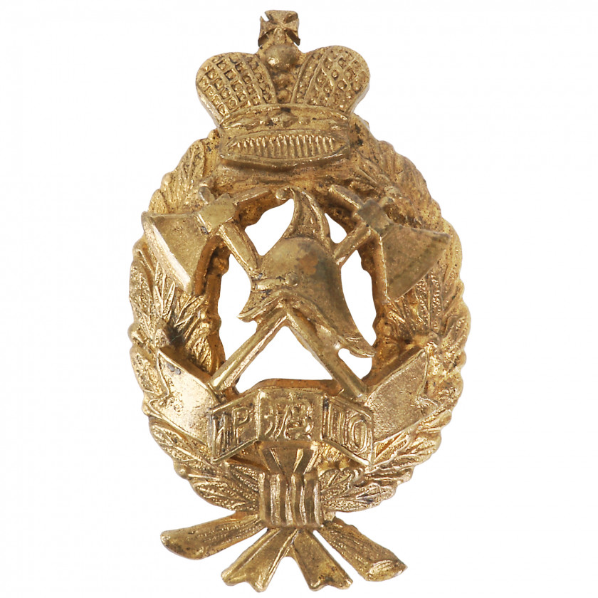 "Miniature badge ""Imperial Russian Fire-Fighting Society"""