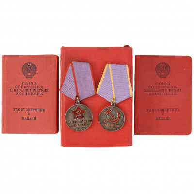 Set of awards