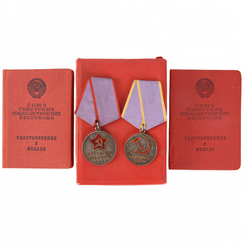 "Set of awards ""For distinguished labour"", ""For Labour Valour"""