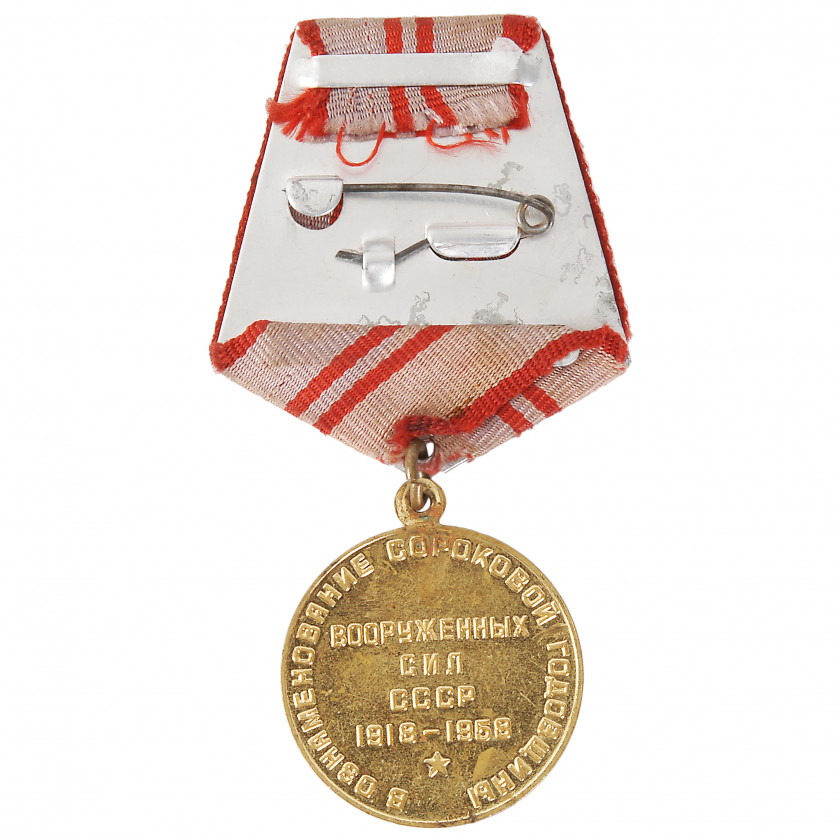 "Jubilee medal ""40 years of the Armed Forces of the USSR"""