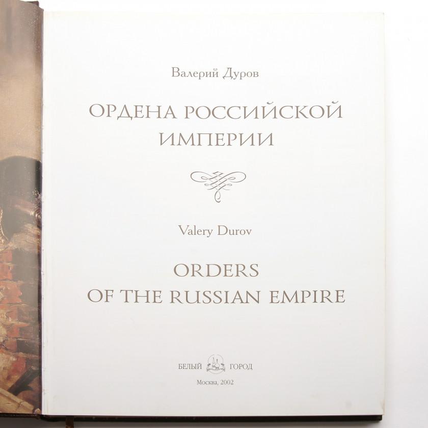 """Book """"Ордена Российской империи"""""""