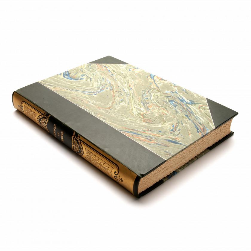 """Book """"Леонардо да Винчи. Флорентийские чтения."""""""