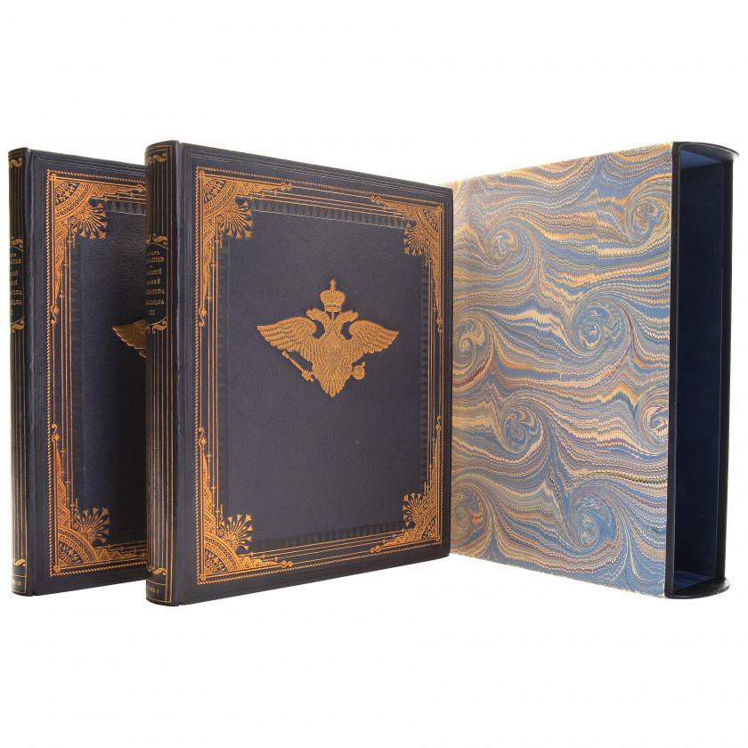"Book ""Русский музей императора Александра III. Живопись и скульптура. (В 2-х томах)"""