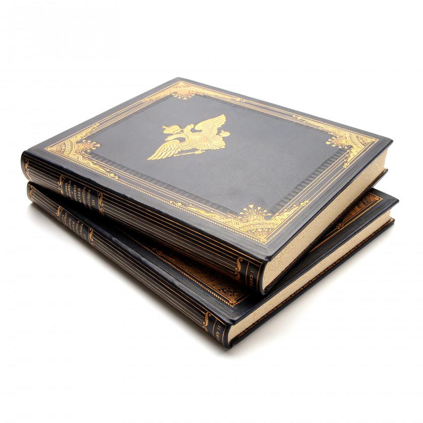 """Книга """"Русский музей императора Александра III. Живопись и скульптура. (В 2-х томах)"""""""