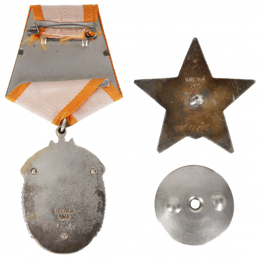 """Set of awards """"Order of the Red Star"""", """"Order, Badge of Honour"""""""
