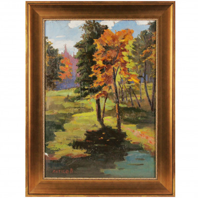 "Painting ""Autumn landscape"""