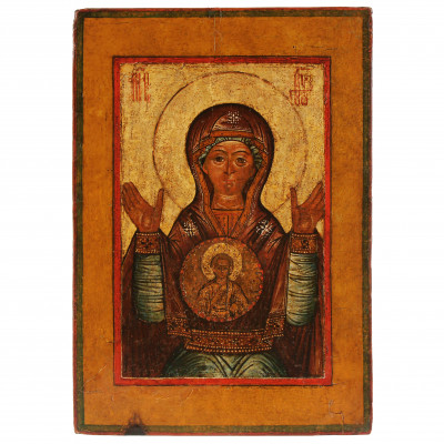 "Icon ""Our Lady of the Sign"""