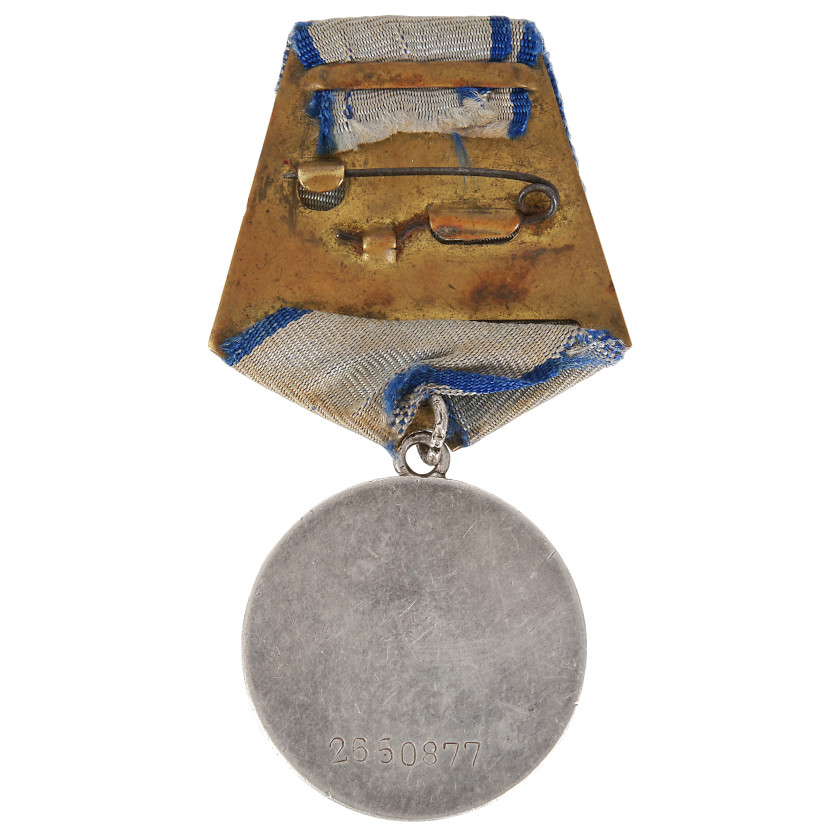"Medal ""For Courage"""