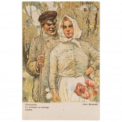 "Postcard ""J. Rozentāls - Marriage proposal"""